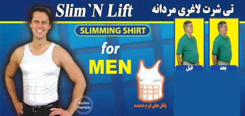 http://www.slimlift.ir/images2/slim-lift-for-men-%2815%29.jpg